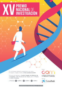Convocatoria del XV Premio Nacional de Investigación 2017 del Colegio de Córdoba
