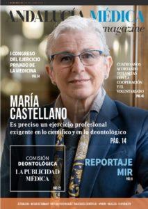 Consulta el último número de la revista Andalucía Médica