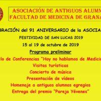 Cartel San Lucas octubre 2019 asociacion antiguos alumnos Granada