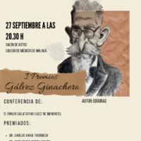 I Premios Galvez Ginachero 2019 Versión 2