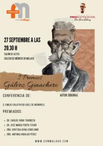 I Premios Gálvez Ginachero | 27 de septiembre