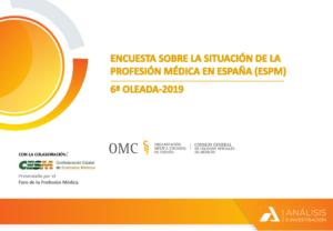 Encuesta sobre la profesión médica en España: responde antes del 4 de noviembre