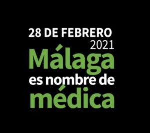 El Colegio de Médicos de Málaga rinde homenaje a la profesión médica con motivo del 28F